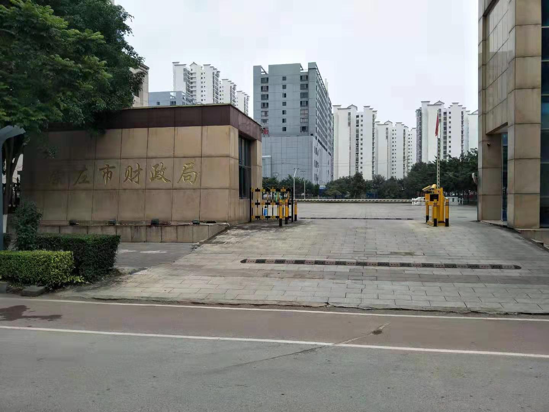 崇左市财政局