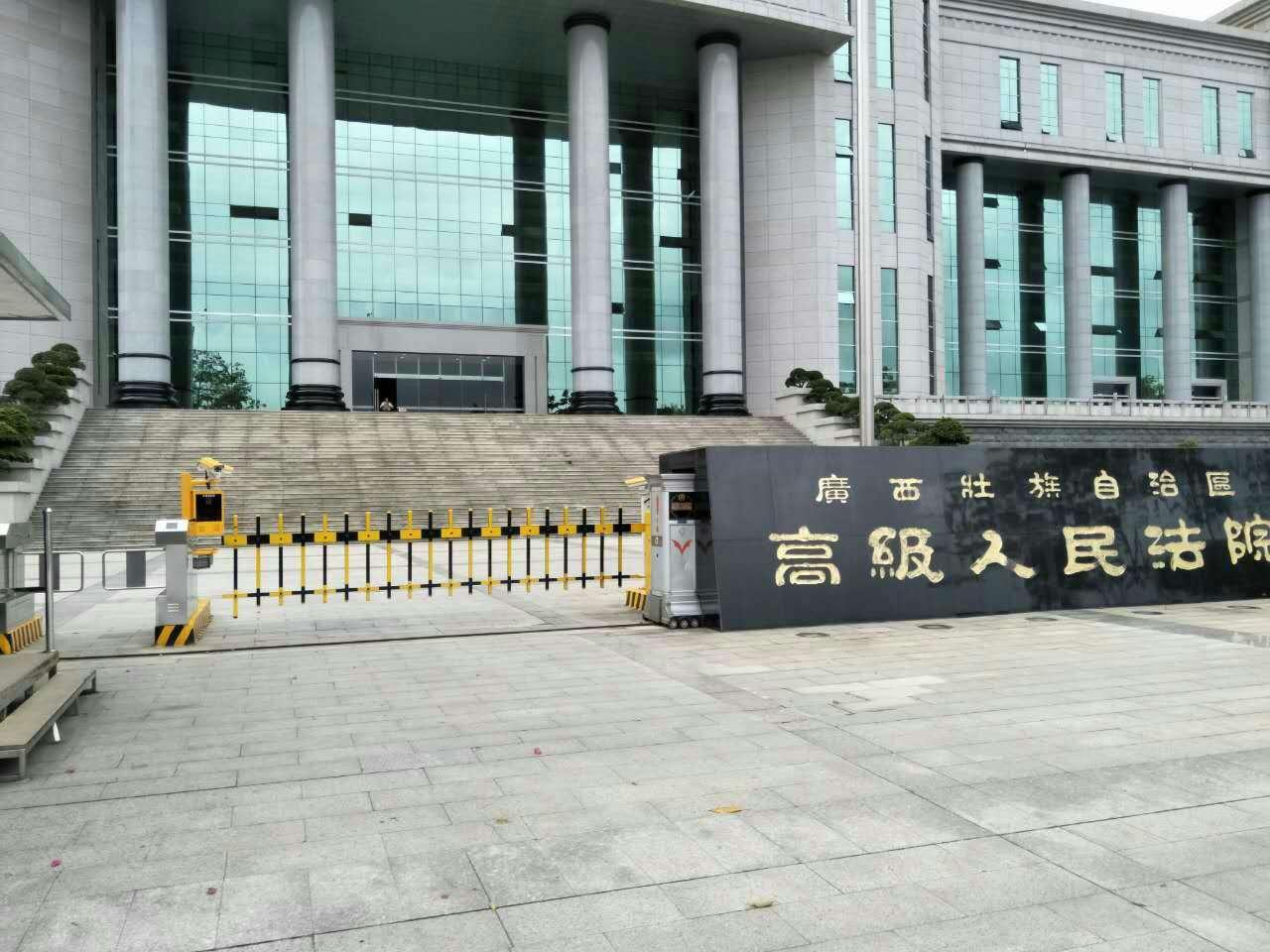 广西高级人民法院南大门