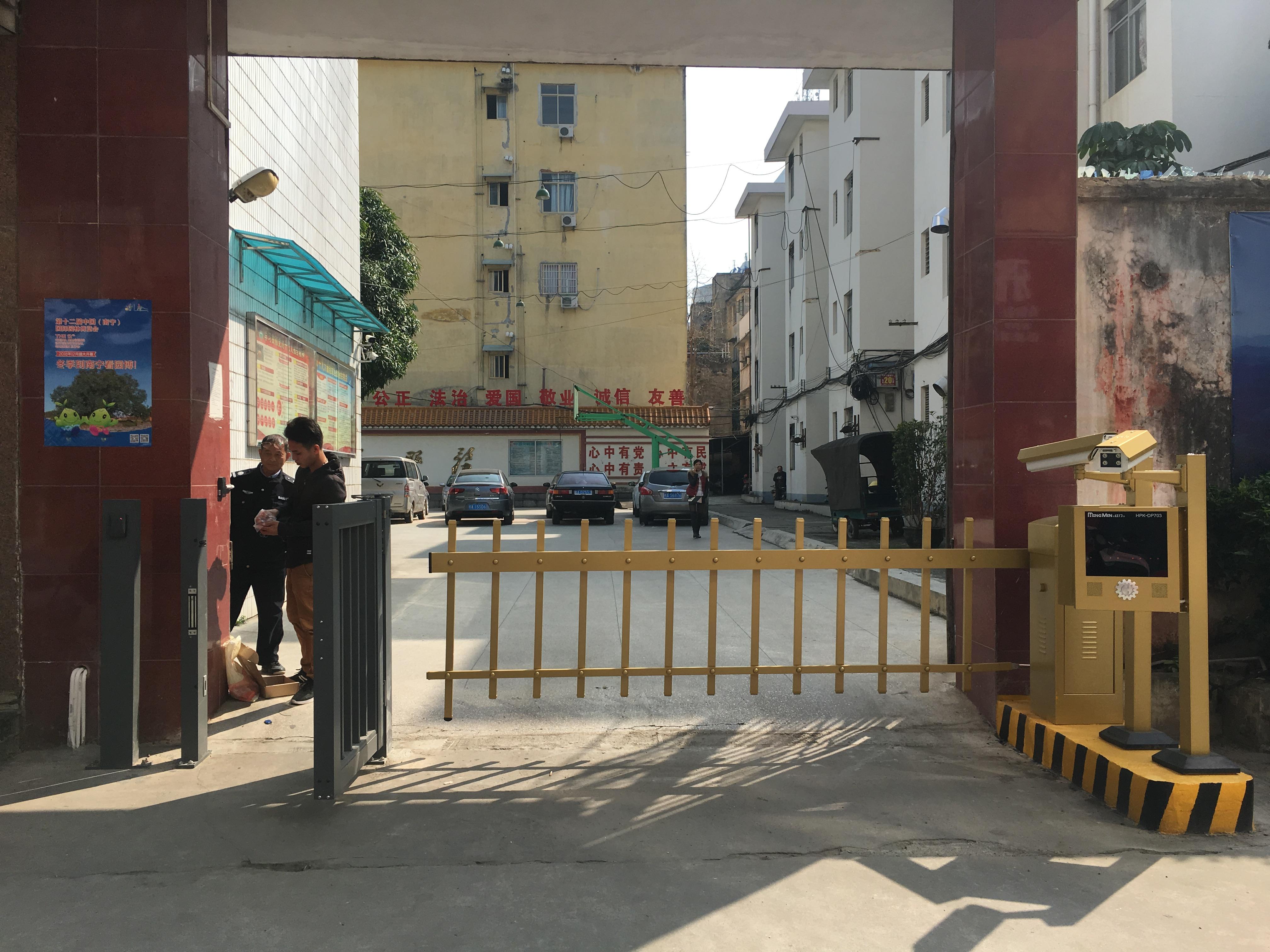 横县国土资源局