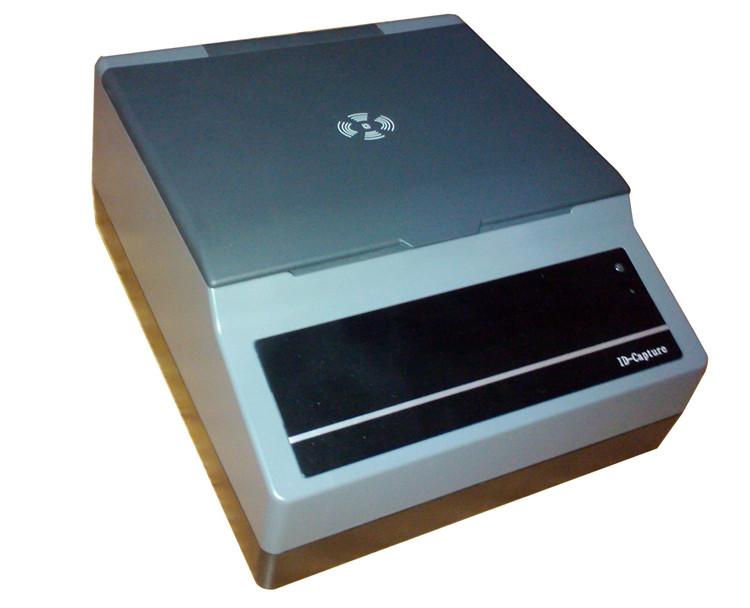 证件扫描设备CVR-100XG